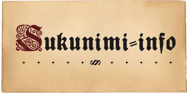 ukunimiinfo